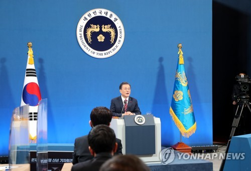 President Moon Jae-in speaks during a New Year's press conference at the presidential office Cheong Wa Dae in Seoul on Jan. 18, 2021. (Yonhap)