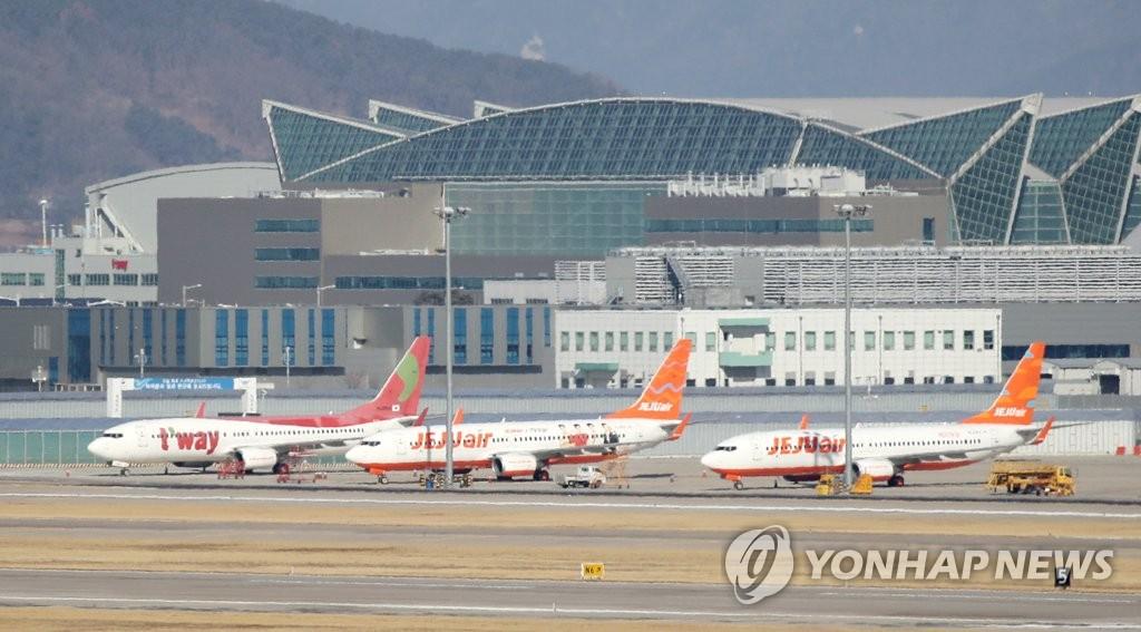 인천공항 주기장