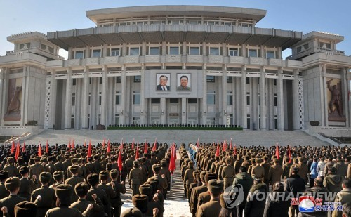 North Korean army-civilian rally