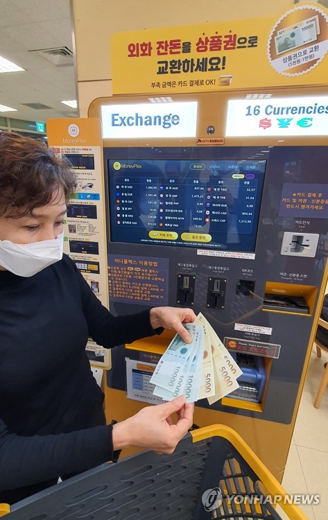 Kiosk to change foreign currencies into gift certificates