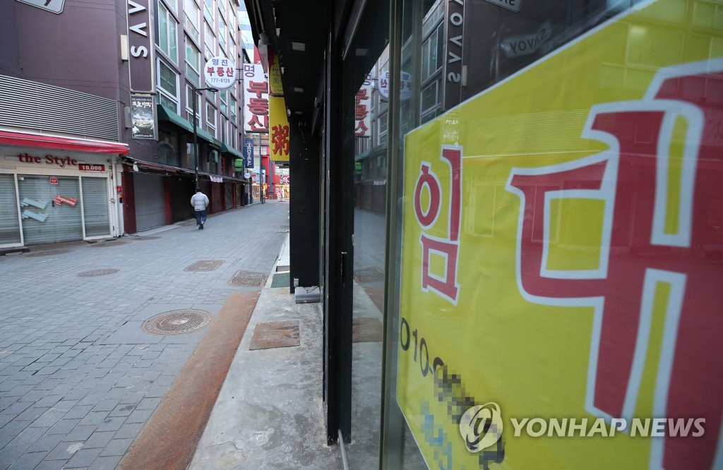 This photo, taken on Jan. 29, 2021, shows empty stores in Seoul's shopping district of Myeongdong due to the pandemic. (Yonhap)