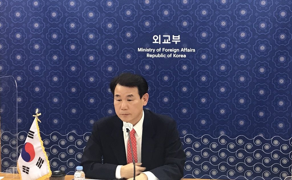 Jeong Eun-bo, South Korea's top negotiator in defense cost-sharing talks with the United States, holds a virtual meeting with his U.S. counterpart, Donal Welton, on Feb. 5, 2021 in this photo provided by the foreign ministry. (PHOTO NOT FOR SALE) (Yonhap)