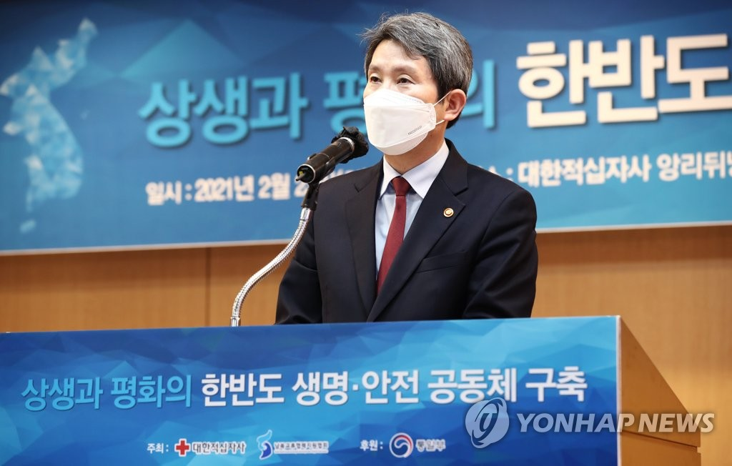 Unification Minister Lee In-young speaks during a seminar on inter-Korean cooperation in the field of public health at the Korean Red Cross in Seoul on Feb. 23, 2021. (Yonhap)