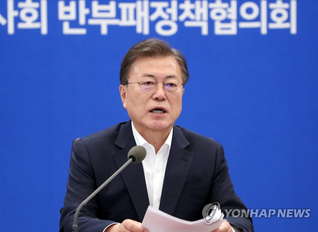 President Moon Jae-in speaks during the seventh meeting of the Anti-Corruption Policy Consultation Council held at Cheong Wa Dae in Seoul on March 29, 2021. (Yonhap)