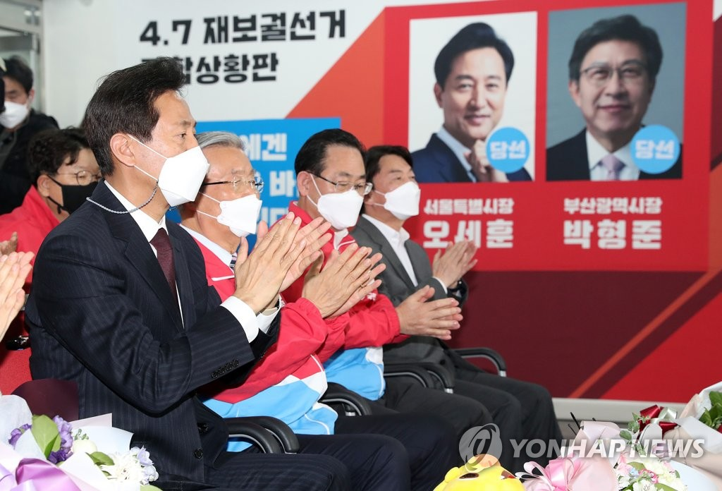 Oh Se-hoon (1st from L), the candidate of the main opposition People Power Party, claps to express joy at the party's headquarters in Seoul on April 8, 2021, as he looks set to win the Seoul mayoral seat in a by-election the previous day over Park Young-sun of the ruling Democratic Party. (Yonhap)