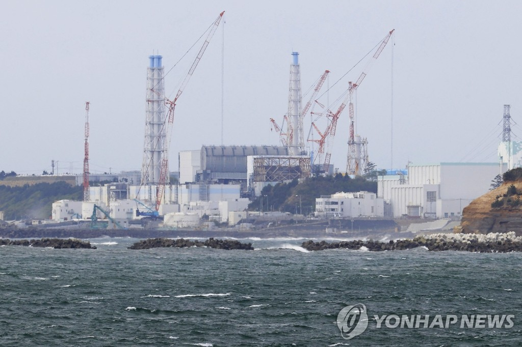 This Kyodo News photo, taken April 13, 2021, shows the crippled nuclear power plant, located in the town of Namie, Fukushima Prefecture. (Yonhap)