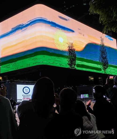 Digital sunrise unveiled