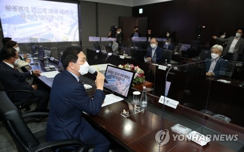 Opposition leader's visit to Samsung