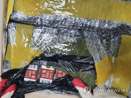 Seizure of cigarettes smuggled to Oceanic nations