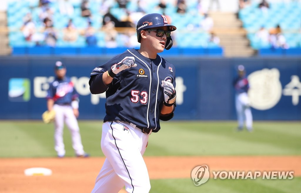 Yang Seok-hwan 'one point first'