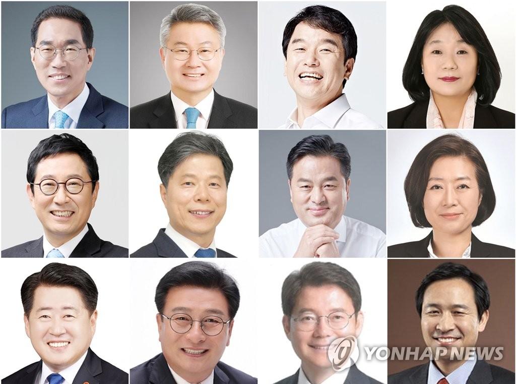 부동산 투기 의혹 제기된 민주당 의원들