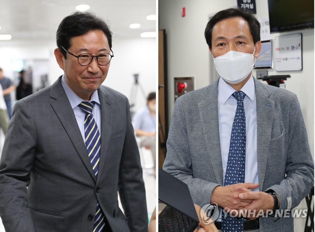 부동산 불법거래 의혹 해명하는 우상호 김한정