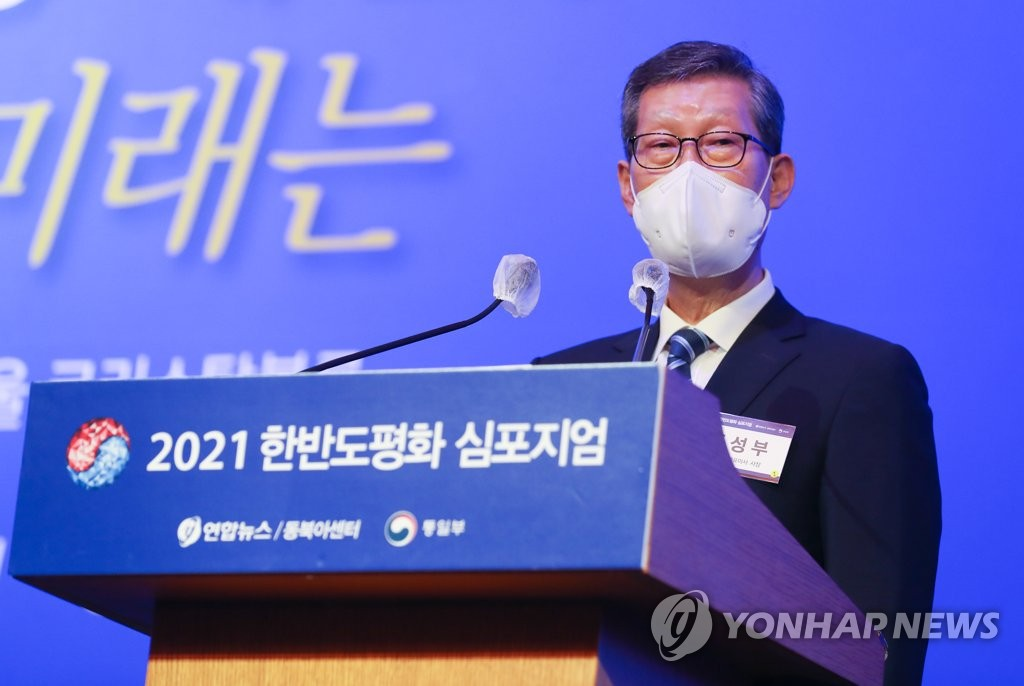 Yonhap CEO and President Cho Sung-boo speaks during the 7th Yonhap News Symposium on Korean Peace in Seoul on June 25, 2021. (Yonhap)