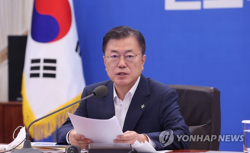 President Moon Jae-in speaks during an expanded meeting with economy-related ministers at Cheong Wa Dae in Seoul on June 28, 2021. (Yonhap)