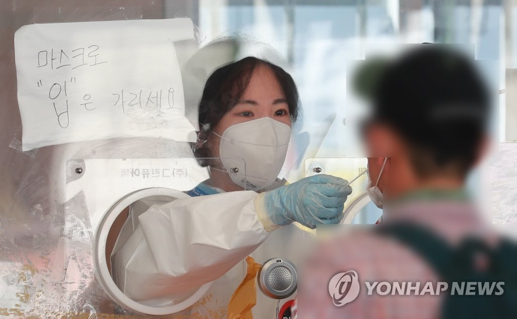 A medical worker collects a specimen from a person for COVID-19 testing at a screening station in Seoul on July 19, 2021. (Yonhap)