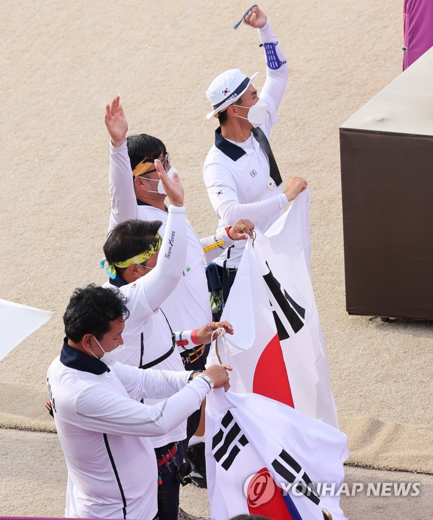 [올림픽] 태극기 흔드는 남자 양궁