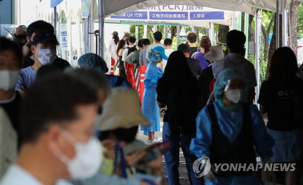 People wait in line to get tested for COVID-19 at a screening center in eastern Seoul on Aug. 6, 2021. (Yonhap)