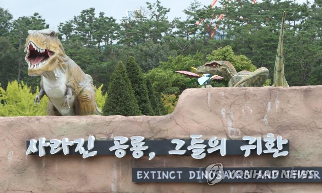 '사라진 공룡, 그들의 귀환'