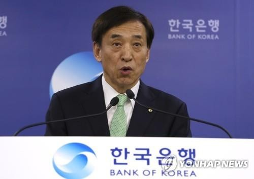 BOK chief says economic conditions will improve