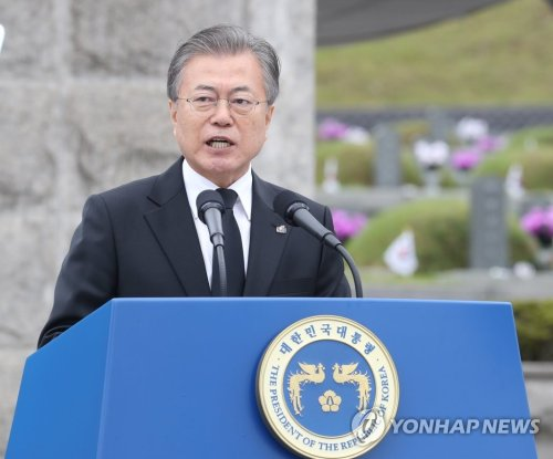 Moon urges end to ideological rift over 1980 Gwangju pro-democracy uprising
