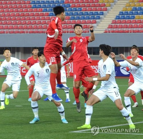 Bizarre buildup, then odd finish to 'Korean Derby' in World Cup qualification