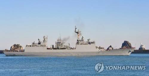 S. Korean unit in Hormuz Strait ready for any circumstances: defense ministry